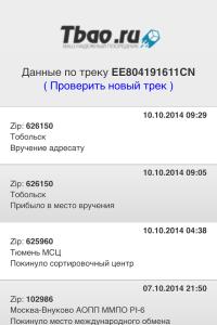 IMG_4259[1]